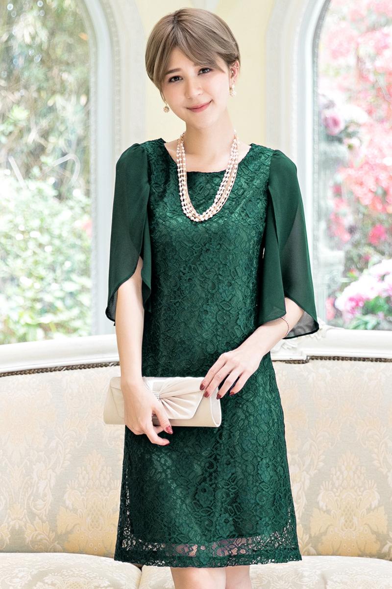 ・【緑】冬の結婚式ワンピース・結婚式お呼ばれドレス