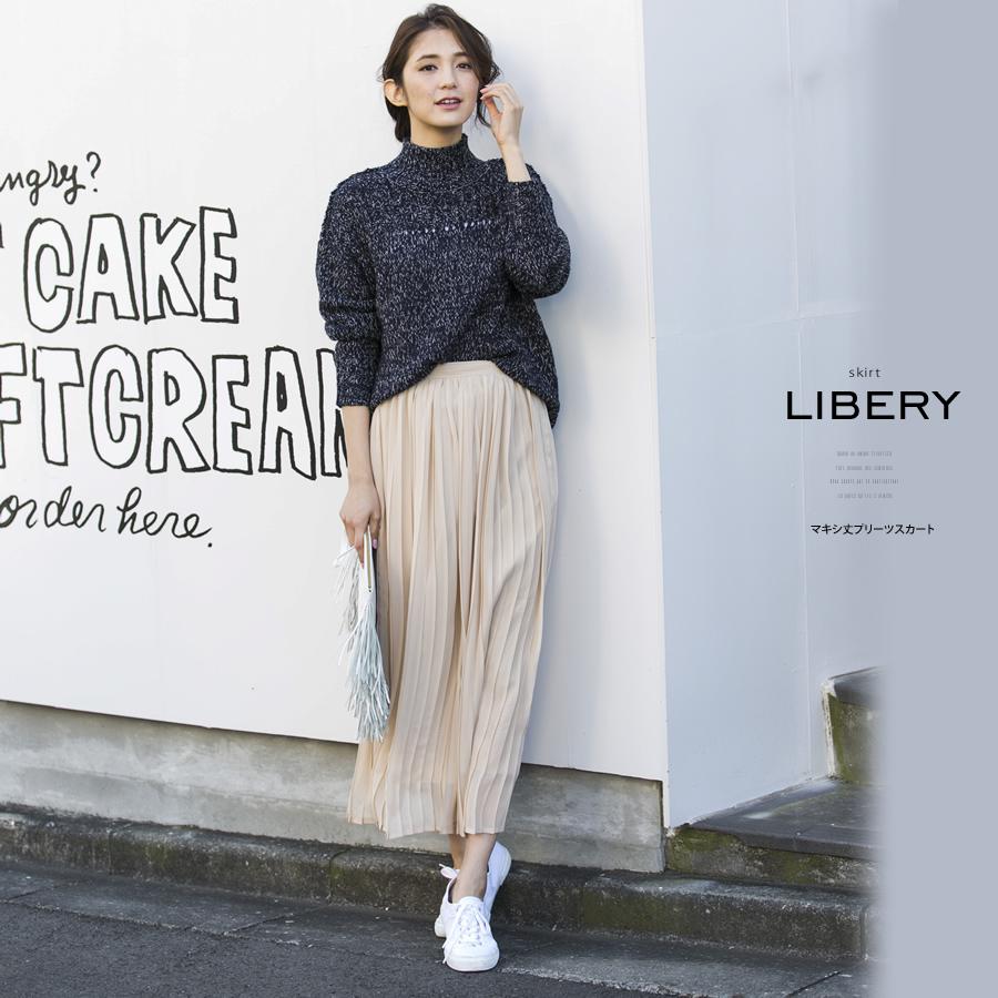 libery-1